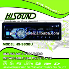 new 1din car audio brands
