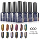 CCO Hot Sale Wholesale Natural Cats Eye Gel Nails Polish Colour