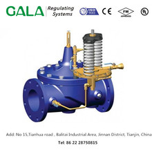 OEM selling new product technical GALA 1310A Altitude Control Valve for water,oil,gas