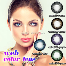 china cheap cosmetics contact lens galaxy color contact lens with good quality and low price