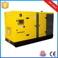 Hot supply!20kw canopy silent diesel generator with perkins 404d-22g