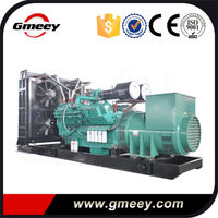 Gmeey 1mw 1250kva three phase self running power generator