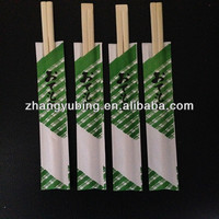 washable disposable bamboo chopstick rest