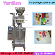 PLC control Price Pouch Packing Machine In India 0086-13916983251