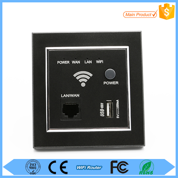 300Mbps Wireless modem ethernet wifi router chipset