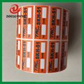Custom personalized private label sticker printing