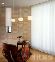 home decoration manual vertical blinds