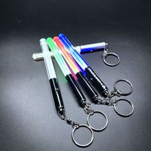 promotional novelty led stick keychain