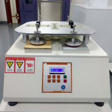 Martindale Abrasione Tester Fornitore