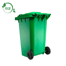 240L Hot selling public underground waste container