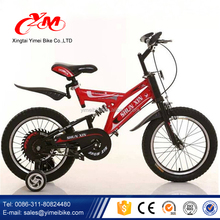 China wholesale children bicycle sport 16 inch boy kid bike /cheap kids bicycle price /children bicycle for 4 10 years old child