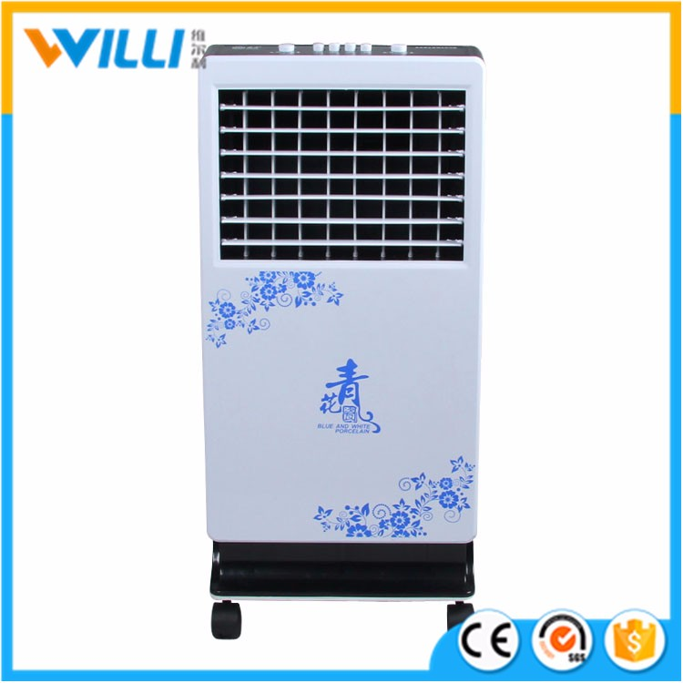 EH-CF0045 60W cooling power <strong>mini</strong> portable or stand air cooler fan with 3 fan models