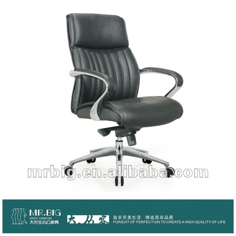 MR002B Office executive leather chairs