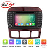 Huifei car dvd Android 5.1.1 autoradio 2 din for Mercedes S-class W220 S280 S320 S350 S400 S430 S500