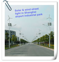 prices of solar street lights hps street light 2013 new hot style