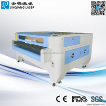 laser cutting engraving machine to make fashion lady jeans blouses