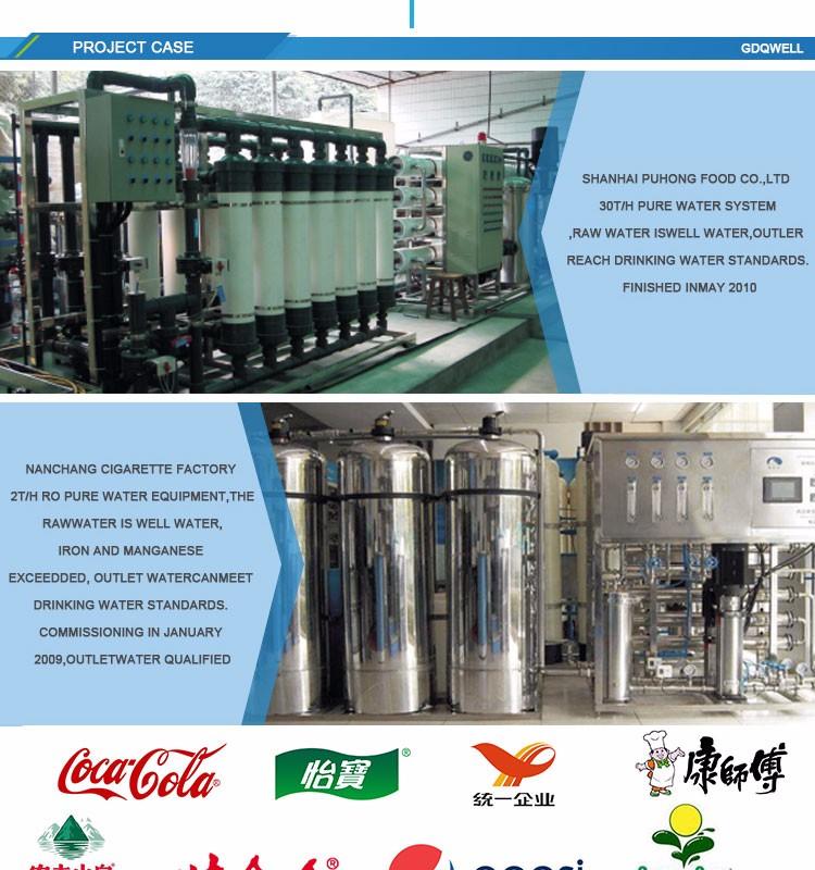 Mini Wastewater Treatment Plant : Energy saving mini mbr waste water treatment plant buy