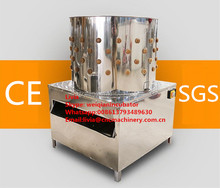 High quality chicken plucking machine/chicken duck goose plucker CE approved