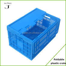 Genial Add To Favorites. Plastic Collapsible Storage Box With Lid For Storage
