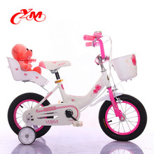 Alibaba good quality cheap price kids small bicycle/children exercise bike/12 inch girls bike for 8 years old