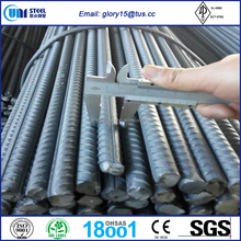 ASTM A615 Gr40 or Gr60 rebar or Deformed steel bar maufacturer