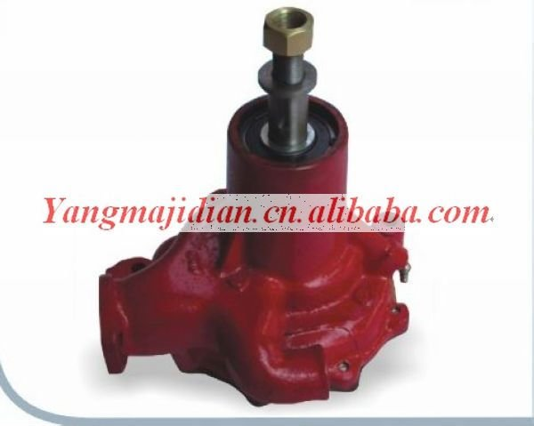 excavator water pump for SH220-5