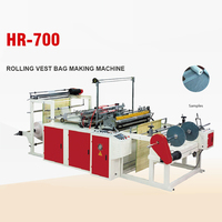 Computer control linked and rolled plastic vest bag shopping carry bag making machine