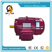 7.5kw 10hp AC 380V 3 phase high efficiency induction electric motor
