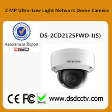 Hikvision 2MP Low Light WDR Indoor Mini Dome CCTV IP Camera DS-2CD2125FWD-I(S)