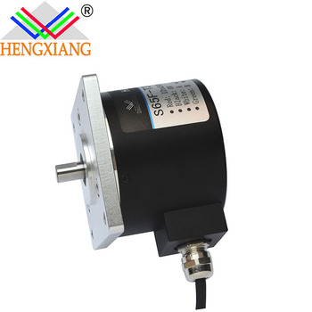 Hengxiang solid shaft encoder S65F rotary for elevator door motor ABZ,PNP collector DC5-25V