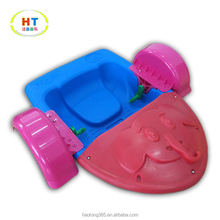 Haotong Hot selling Inflatable Pool Hand Cranking Paddle Boat Hand Paddle Boats for kids