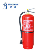 Good Price New Style Fire Extinguisher Bottle