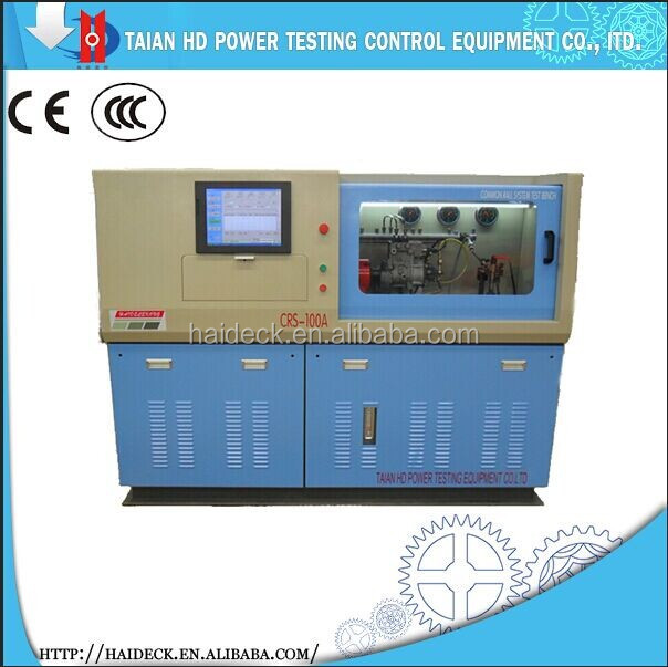 Repair tools and common rail test stand