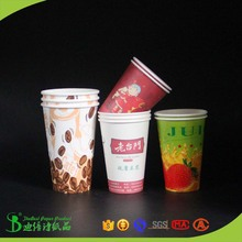 TheBEST Polylined wood pulp paper cup strong coffee brands