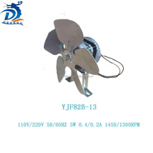DL 5/10/16/25W ELECTRICAL MOTOR HOME APPLIANCE SPARE PARTS HIGH SPEED REFRIGERATOR MOTOR