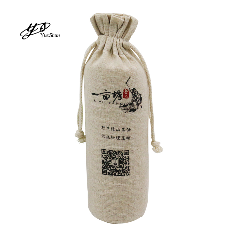 Eco-Friendly Used Jute Burlap Hessian Hemp Gunny Sack Bags
