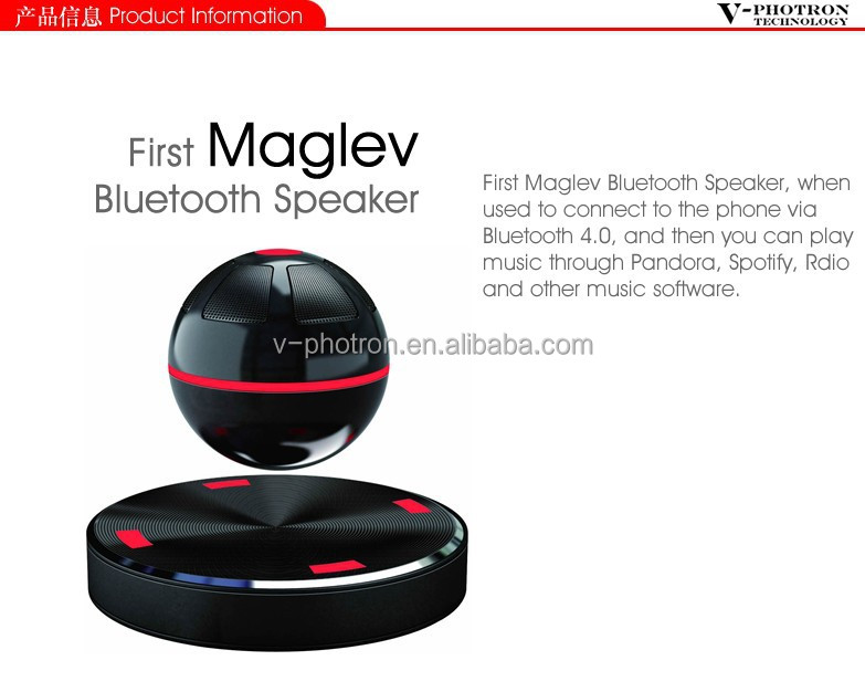 hot new product for <strong>portable</strong> magnetic floating levitating bluetooth speaker with NFC function