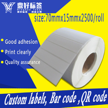 Personal Security Products Printed Barcode Security Tag Custom Wholesale Label Security