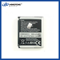 3.7v&880mah AAA battery rechargeable battery for Samsung B5210/G800/G808