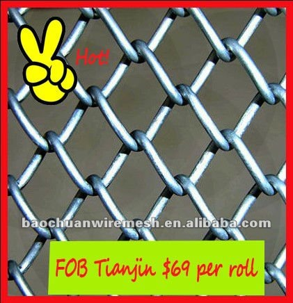 Vinyl coated isolated chain link fence in store