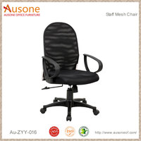 cardiac ergonomic desk chair