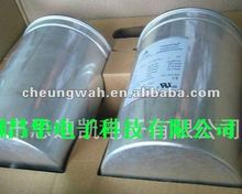 electronic components power supply capacitor B25667C6167A375