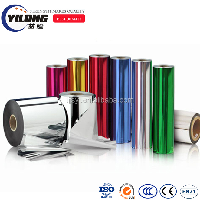 hot laminated vacuum metalized aluminium film rolls 6 micron