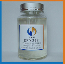 KFD-248 high quality polymethylacrylic acid lubricant additives pour point depressant for refined base oil