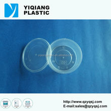 packaging clear dimension multi plastic food container