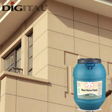 Architectural coating exterior wall paint waterproof special effect stone wall paint