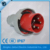 Jiahui supply JH1114 CE industrial IP67 3 phase 5 pin plug 63A