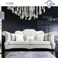 Modern luxury exclusive pearl leather sofa