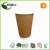High Temperature Resistant Disposable Coffee Cup No Leakage