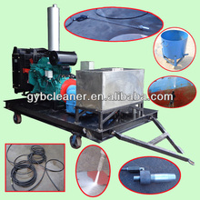 shipyard rust remove water blasting machine high pressure cleaning equipment